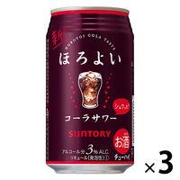 ほろよい コーラサワー 350ml 3缶