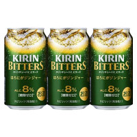 キリン ビターズ ほろにがジンジャー3缶