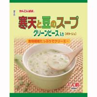 【かんてんぱぱ】寒天と豆のスープ