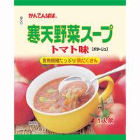 【かんてんぱぱ】寒天野菜スープトマト味