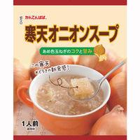 かんてんぱぱ 寒天オニオンスープ 1袋(3食入)