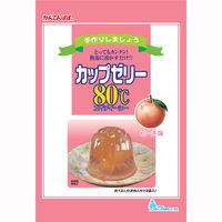 【かんてんぱぱ】ゼリー80℃ ピーチ味