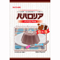 かんてんぱぱ ババロリア チョコレート 1個(150g)