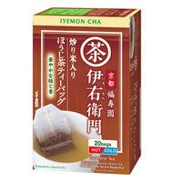 宇治の露製茶 伊右衛門 炒り米入りほうじ茶ティーバッグ 1箱(20バッグ入)