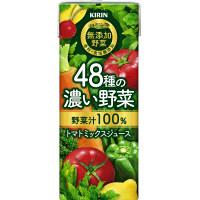 キリンビバレッジ 無添加野菜48種の濃い野菜100% 200ml 1箱(24本入)