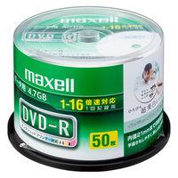 マクセル データ用DVD-R スピンドルパック DR47WPD.50SPA 1パック(50枚入)