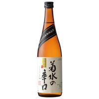 菊水の辛口 1本 720ml カートンなし 菊水酒造