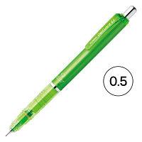 ゼブラ デルガード 0.5mm ライトグリーン P-MA85-LG シャープペンシル