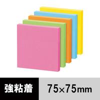 【強粘着】アスクル 強粘着ふせん 75×75mm ビビッドカラー 50冊