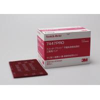 スリーエム ジャパン 3M スコッチ・ブライトTM工業用パッド 7447 PRO 切れるタイプ 1箱(20枚入)