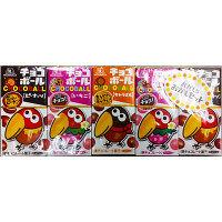 【おかしなおかし屋さん】森永製菓 チョコボール 5個パック 13744 1パック(5個入)