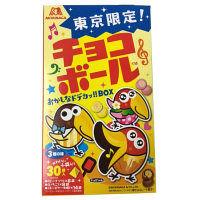 東京限定チョコボール ドデカッ!!BOX