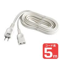 朝日電器(ELPA) 電源延長コード 2P式/1個口/5m/トラッキング防止プラグ/ホワイト W-1515NB(W)