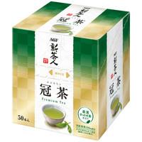 新茶人 冠茶 1箱(50本入)