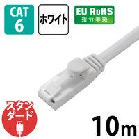 エレコム CAT6 LANケーブル10m