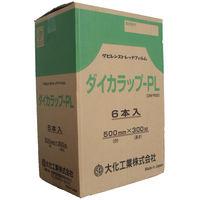 ダイカラップ 16μm 500mm×300m巻 透明 DIWーPL500 1箱(6本入) 大化工業