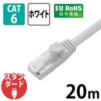 エレコム カテゴリー6対応 Gigabit LANケーブル 20m ホワイト LD-GP/WH20/C