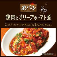 家バル 鶏肉とオリーブのトマト煮
