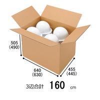 【底面B3超】【3辺合計160cm以内】宅配ダンボール 底面B3超対応×高さ505mm 1梱包(5枚入)