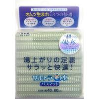 カキウチ ウルトラQ水 バスマット Mサイズ グリーン 1セット(2枚入) 4562392710548 (取寄品)