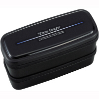オーエスケー シャインブライト ランチボックス二段(仕切付) BLW-14H (取寄品)