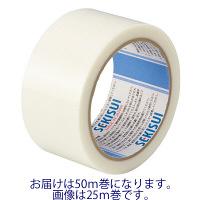 積水化学工業 養生テープ フィットライトテープ No.738 半透明 幅50mm×長さ50m巻 1セット(5巻:1巻×5)