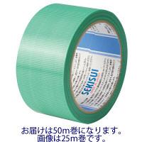 積水化学工業 フィットライトテープ No.738 グリーン 幅50mm×50m巻 N738m14 1箱(30巻入)