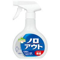 サラヤ キッチンアルペットV 本体スプレー【対物アルコール製剤】