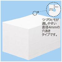 小林クリエイト レセプトレーザー用紙 A4 1穴 白色 無地 1箱(5000枚入)
