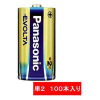 パナソニック アルカリ乾電池 エボルタ 単2形 LR14EJN/10S 1箱(100本入)