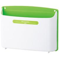 リサイクルボックス 2キロ グリーン