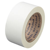 「現場のチカラ」 カラー布テープ No.8015 0.20mm厚 50mm×25m巻 白 1セット(5巻:1巻×5) アスクル