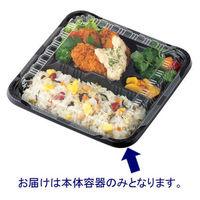 憩いシリーズ弁当容器 RP1本体 1箱(600枚:50枚入×12袋)