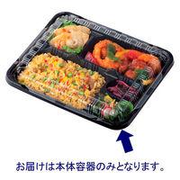 憩いシリーズ弁当容器 RP4-2本体 1箱(600枚:50枚入×12袋)