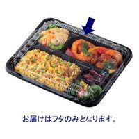憩いシリーズ弁当容器 RP4専用フタ 1箱(600枚:50枚入×12袋)