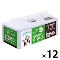 日本サニパック スマートキューブ とって付き半透明30L SC39 1箱(12パック入)