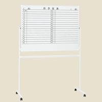【アウトレット】プラス ホーローホワイトボード 罫引(両面:1ヶ月予定表/片面無地) 幅1307×奥行562×高さ1800mm イレーザー付 1台(2梱包)