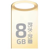 トランセンド  ミニ防水防塵USBメモリーJF510 8GB TS8GJF510GA USB2.0対応