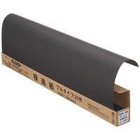 今村紙工 模造紙 無地 黒 788×1091 MZ-BB 1箱(20枚入)