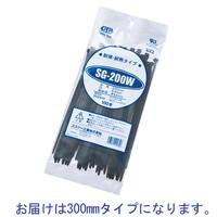 SG(エスジー工業) 屋外用 ケーブルタイ 黒 300mm SG300W 1パック(100本入)