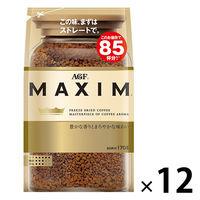 【インスタントコーヒー】AGF マキシム 1箱(180g×12袋入)