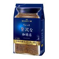 【インスタントコーヒー】AGF マキシム ちょっと贅沢な珈琲店 1箱(180g×12袋入)