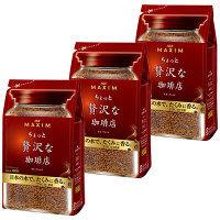 【インスタントコーヒー】AGF マキシム ちょっと贅沢な珈琲店モカ 1セット(180g×3袋)