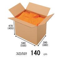【底面B3】【3辺合計140cm以内】宅配ダンボール B3×高さ470mm 1セット(15枚:5枚入×3梱包)