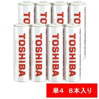 東芝 ニッケル水素電池 TNH-4WB4P 1セット(4本入×2パック)