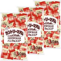 カントリーマアム(バニラ&ココア) 3袋