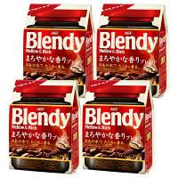 【インスタントコーヒー】AGF ブレンディ まろやかな香りブレンド 1セット(250g×4袋)