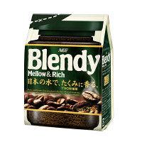 【インスタントコーヒー】AGF ブレンディ  1箱(250g×12袋入)