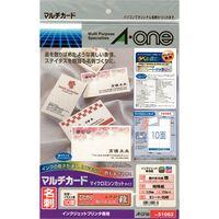エーワン マルチカード 名刺用紙 ショップカード ミシン目 インクジェット 雅 標準 A4 10面 1セット:1袋(8シート入)×5袋 51063(取寄品)