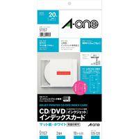エーワン マルチカード CD/DVDインデックスカード ミシン目 インクジェット マット紙白標準2面 1セット:1袋(10シート入)×5袋 51157(取寄品)